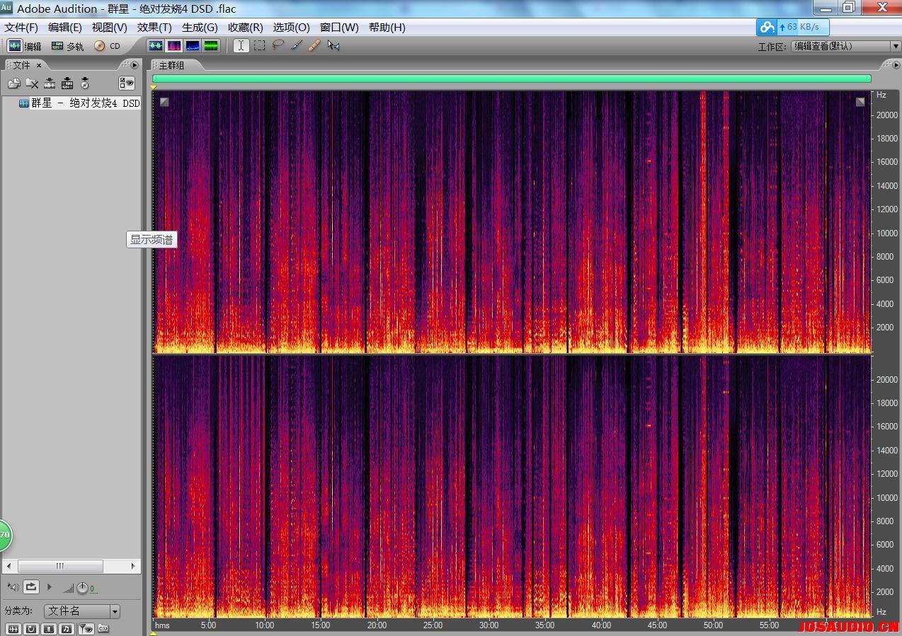 1 月满西楼--童丽《对话Ⅱ-古筝与童丽的故事》   2 沂蒙颂--赵静图片